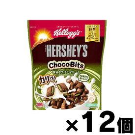 【送料無料!】 ケロッグ ハーシー チョコビッツ 抹茶ホワイトチョコレート 280g×12袋 4901113203943*12
