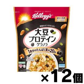 【送料無料!】ケロッグ 大豆プロテイングラノラ 350g×12袋 4901113726053