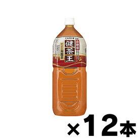 カルピス 健茶王 すっきり烏龍茶 2L×12本セット 【特定保健用食品】 4901340117921*12