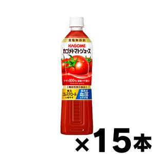 【送料無料!】 カゴメ トマトジュース 食塩無添加 スマートPET  720ml×15本 (お取り寄せ品) 【機能性表示食品】 4901306024232*15
