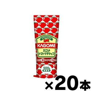 【送料無料】カゴメ トマトケチャップ 500g×20本 4901306010532*20