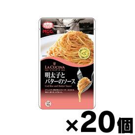 【送料無料!】 MCC 明太子とバターのソース 90g×20個 4901012048577*20