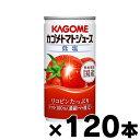 【送料無料!】【即発送可!】 2016年 カゴメ トマトジュース国産ストレート 食塩入り 190g×120缶(4ケース)【本…