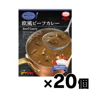 【送料無料!】 MCC食品 神戸テイスト 欧風ビーフカレー 180g×20個 4901012048041*20