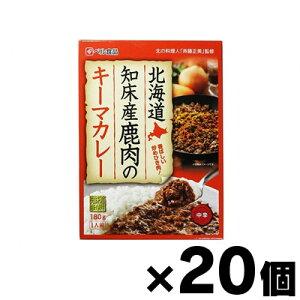 【送料無料!】 ベル食品 北海道知床産 鹿肉のキーマカレー 180g×20個 4902504152956*20