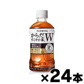 からだ巡茶 からだすこやか茶W 350ML PET×24本 4902102108065