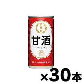 【送料無料 即発送可】 月桂冠 甘酒(しょうが無し)190g×30缶(1ケース) 4901030327166*30