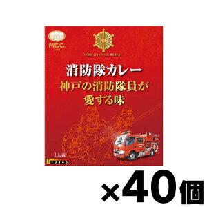 消防隊カレー 200g