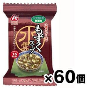 【送料無料】 アマノフーズ 無添加 もずくスープ  4.5g×60個セット 4971334200113*60