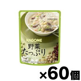 【送料無料!】 カゴメ 野菜たっぷり豆のスープ 160g×60個 (お取り寄せ品) 4901306047743*60