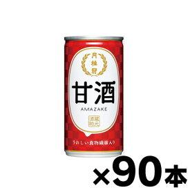 【送料無料!】【即発送可!】 月桂冠 甘酒 (しょうが無し) 190g×90缶(3ケース) 【本ページ以外の同時注文同梱不可】 4901030327166*90