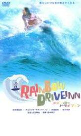 【中古】DVD▼RAINBOW DRIVEINN レインボー ドライブイン▽レンタル落ち