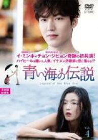 【中古】DVD▼青い海の伝説 日本編集版 4(第7話、第8話)▽レンタル落ち 韓国