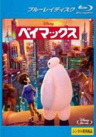 【中古】Blu-ray▼ベイマックス ブルーレイディスク▽レンタル落ち ディズニー