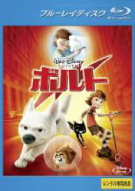 【中古】Blu-ray▼ボルト ブルーレイディスク▽レンタル落ち ディズニー
