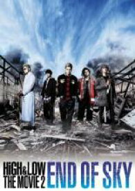 【中古】DVD▼HiGH&LOW THE MOVIE 2 END OF SKY▽レンタル落ち