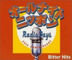【中古】CD▼オールナイトニッポン RADIO DAYS Bitter Hits