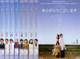 全巻セット【中古】DVD▼ありがとうございます(8枚セット)第1話〜第16話 最終▽レンタル落ち 韓国