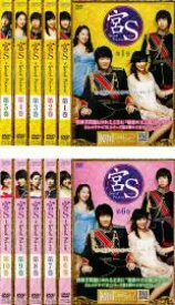全巻セット【中古】DVD▼宮S Secret Prince(10枚セット)第1話〜最終話【字幕】▽レンタル落ち 韓国