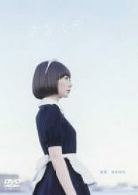 【中古】DVD▼空気人形▽レンタル落ち