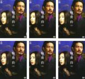 全巻セット【中古】DVD▼輪舞曲 ロンド(6枚セット)第1話〜第11話 最終▽レンタル落ち