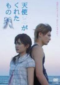 【中古】DVD▼天使がくれたもの▽レンタル落ち
