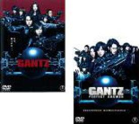 2パック【中古】DVD▼GANTZ ガンツ(2枚セット)+ PERFECT ANSWER▽レンタル落ち 全2巻