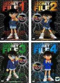 全巻セット【中古】DVD▼名探偵 コナン シークレットファイル(4枚セット)Vol.1、2、3、4▽レンタル落ち
