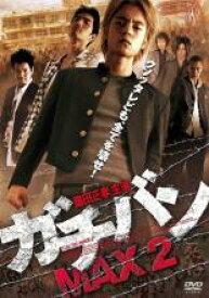 【中古】DVD▼ガチバン MAX II▽レンタル落ち