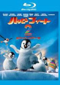 【中古】Blu-ray▼ハッピー フィート 2 踊るペンギンレスキュー隊 ブルーレイディスク▽レンタル落ち