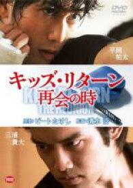 【中古】DVD▼キッズ・リターン 再会の時▽レンタル落ち