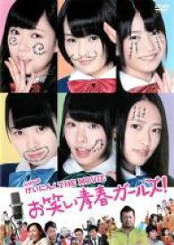 【中古】DVD▼NMB48 げいにん!THE MOVIE お笑い青春ガールズ!▽レンタル落ち