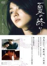 【中古】DVD▼夏の終り▽レンタル落ち