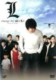【中古】DVD▼L change the worLd チェンジ・ザ・ワールド▽レンタル落ち