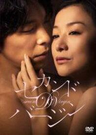 【中古】DVD▼映画 セカンドバージン▽レンタル落ち