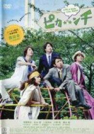 【中古】DVD▼ピカ☆★☆ンチ LIFE IS HARD たぶん HAPPY▽レンタル落ち