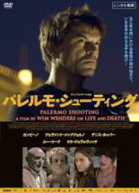 【中古】DVD▼パレルモ・シューティング【字幕】▽レンタル落ち