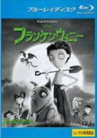 【中古】Blu-ray▼フランケンウィニー ブルーレイディスク▽レンタル落ち ディズニー
