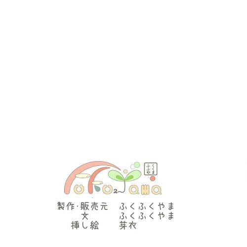 【メール便送料無料!】木箱入りミニ絵本「約束〜虹の橋のふもとでまたいつか〜」ペットロスの方へ贈るミニ絵本虹の橋の世界観を表現したかわいい絵本プレゼントにご自宅用に贈り物