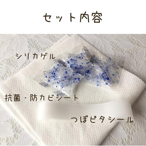 つぼピタペット遺骨カビ予防除湿保管