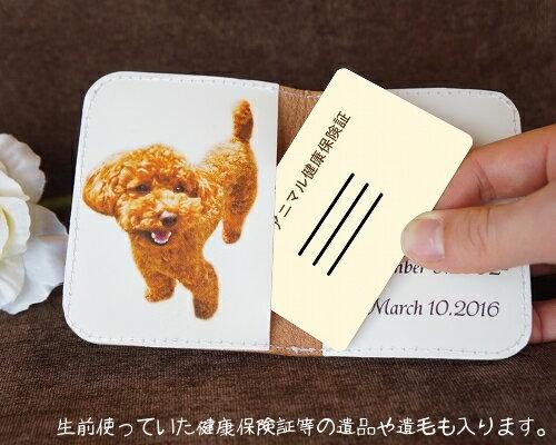 ペットのお写真入り!持ち歩ける位牌『ポケットメモリー』