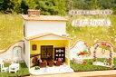 6寸まで 骨壷収納 ハウス型 ペット仏壇 仏具セット 「陽だまりの庭」ガーデンハウス 北欧風