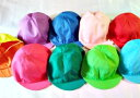 【送料無料】【通園カラー帽子】【国産品】 子供用 幼児用 色(赤・青・桃・水・紫・黄・濃いピンク・緑・黄緑) 9色…