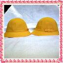 「通園、通学」黄色の帽子 メトロ型 (子供用) 【RCP】