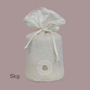 米袋 5kg 10枚 コットン 布製 小ロット 米 袋 ブランド米 【あす楽】 ラッピング アウトレット