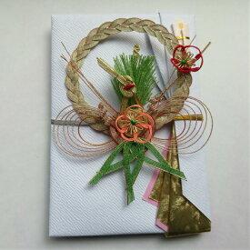 のし袋 吉祥日の出 祝儀袋 当店オリジナル 金封 代筆無料サービス 結婚祝 長寿祝 各種 ご祝儀 お祝い ネコポス