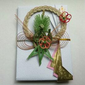 のし袋 吉祥亀 当店オリジナル 祝儀袋 気持ちを伝える 金封 代筆無料 毛筆手書き 結婚祝 各種 ご祝儀 お祝い ネコポス