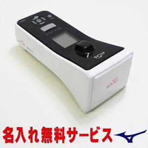 【名入れ無料】 MIZUNO ミズノ スピードガン (野球・ソフトボール用) 16JYM10000【02P03Dec16】【RCP】