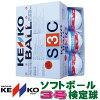 ナガセケンコーソフトボール検定球3号コルク芯(1箱6個入り)S3C-NEW