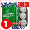 内外ゴムソフトボール検定球3号(1ダース12球入り)NAIGAI-soft3-12【02P05Nov16】【RCP】